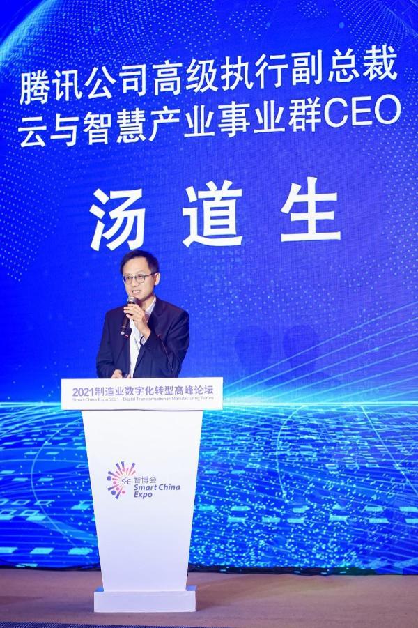 """聚焦第四届智博会:腾讯坚定大数据智能化 加速重庆""""智造重镇""""建设"""