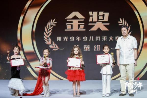 阳光少年模特风采秀颁奖盛典,实力小超模绽放京城
