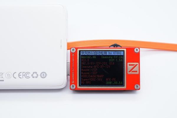自带线支持20W苹果快充,倍思布洛克带线数显快充充电宝评测