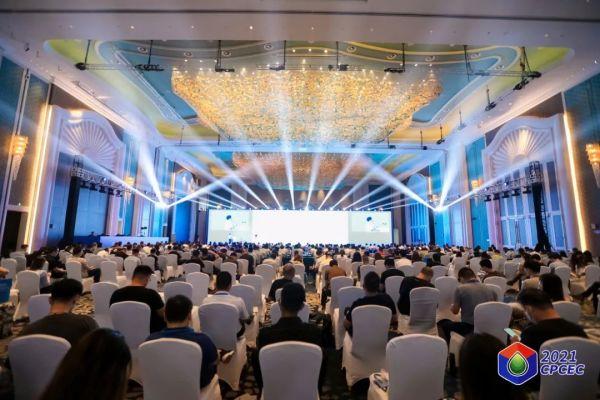 2021全国石油和化工行业经贸发展大会在青闭幕