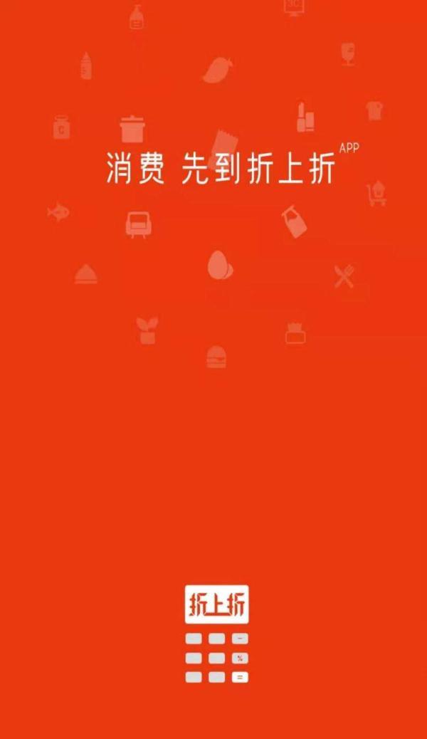 国美旗下折上折平台七夕放送豪礼 10万免单锦鲤 超值有真爱