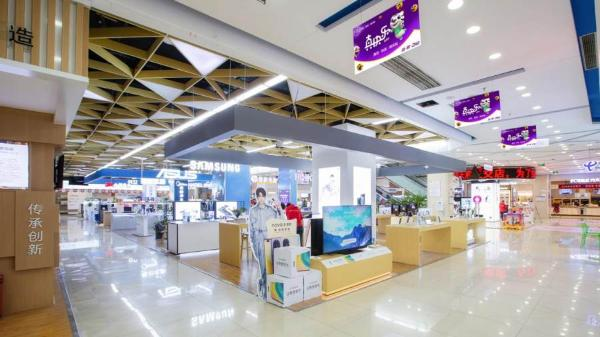 服务中国家庭美好生活 国美发倡议书共建零售新生态