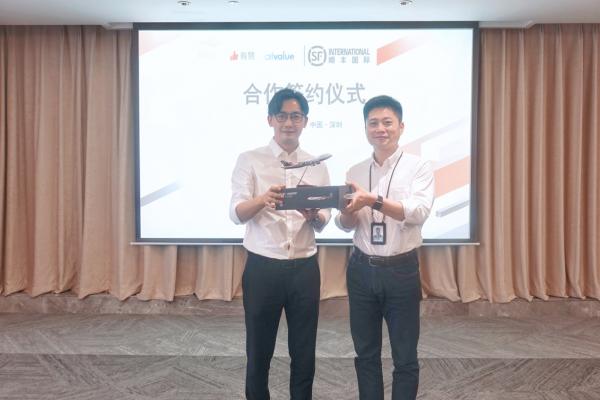 有赞AllValue与顺丰国际达成官方合作,携手助力中国品牌出海
