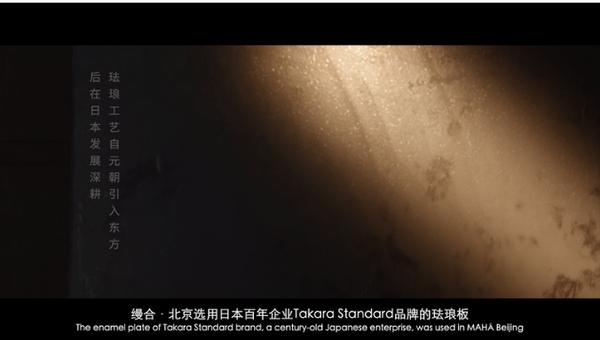 匠心入微,解密缦合·北京的精工之道