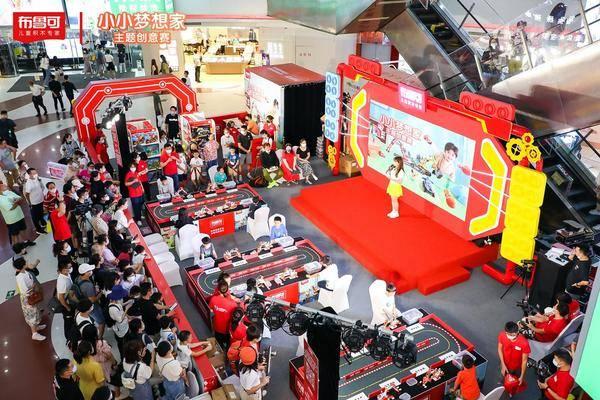 """布鲁可积木""""小小梦想家""""主题创意赛于上海站完美落幕"""