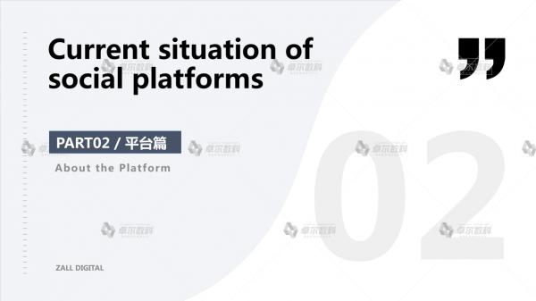 卓尔数科发布《2021年KOL市场研究报告》
