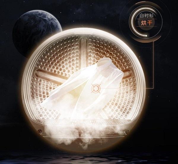 精英阶层的睿智之选,COLMO星图系列将正式开启你的品质生活