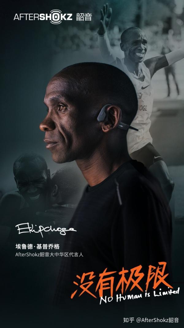英雄之选!韶音运动耳机现身电竞冠军战队私服大片