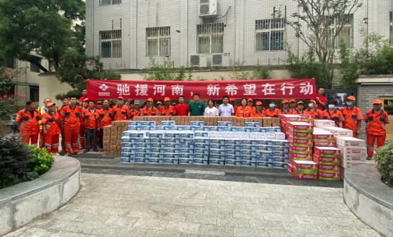 新希望乳业捐助一万箱牛奶,助力河南抗洪救灾