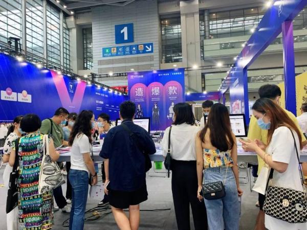 2021时尚深圳展圆满落幕 衣图新批发B2B供应链平台重磅首发