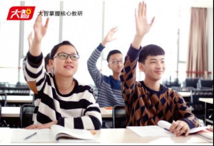 国内课外辅导前十名,20载大智教育已成教育行业坚韧力量
