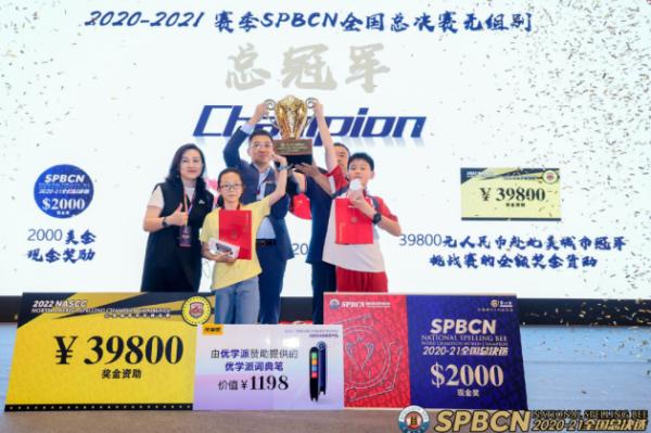 首次诞生双冠军 第六届SPBCN全国总决选圆满落幕