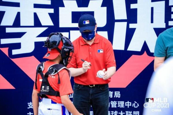 MLB Cup青少年棒球公开赛·春季总决赛青岛举行