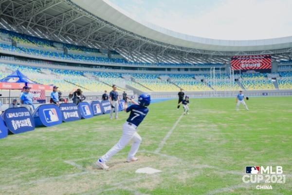MLB Cup青少年棒球公开赛·春季总决赛落幕 每个棒球少年都是冠军
