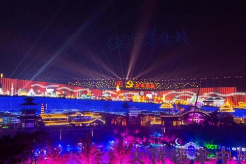 """旅游正当""""红""""!2021华侨城文化旅游节红色文旅实力""""圈粉"""""""