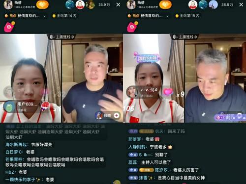 奥运首金得主杨倩抖音直播回顾夺冠时刻