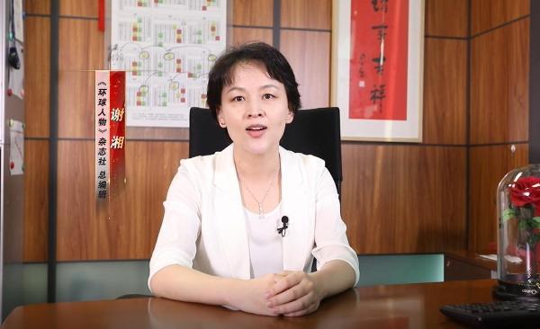 2021华语辩论世界杯U18高中组在上虞圆满落幕