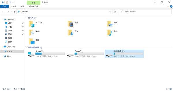 容量更大,性能更强:用致钛PC005固态硬盘给笔记本扩个容