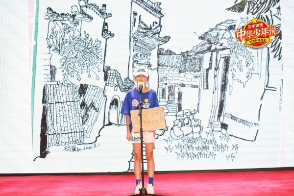 51Talk优秀学员杨翼如:在英语学习中探索世界