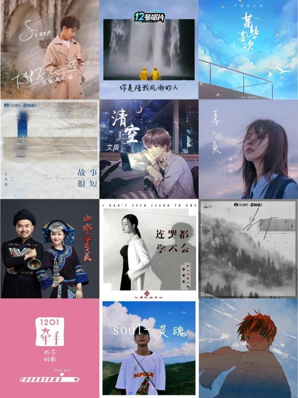 """""""音乐+视频""""聚合宣发,QQ音乐×快手""""12号唱片""""持续助力原创音乐人破圈"""