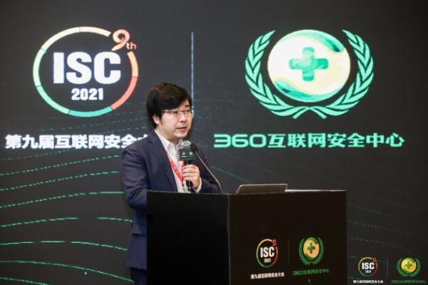 大咖齐聚CSA CISO Summit@ISC 2021,共探数字业务安全之路