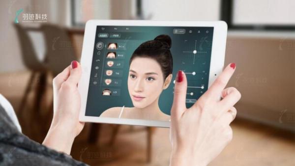 羽迹人工智能极速3D人脸建模 让美在指尖跃动