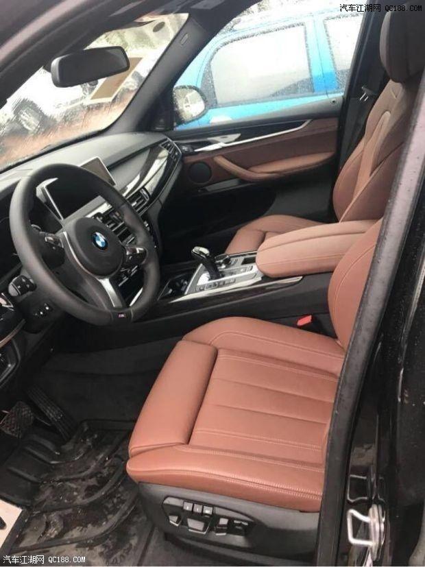 2018全新款平行进口车宝马X5配置解读