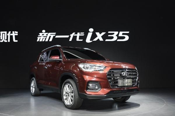 原创现代ix35新增1.4T车型 性能不变油耗低