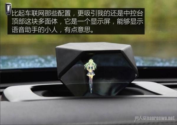 售12.48万起 奔腾T77米粉定制版正式上市!