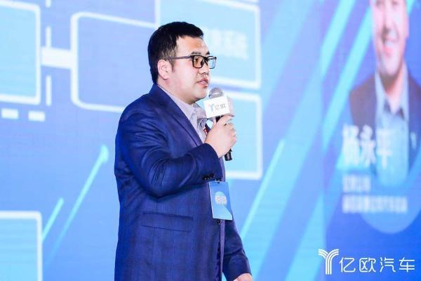 亿欧汽车杨永平:智能座舱正面临两大挑战和三
