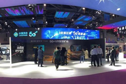 "5G赋能VR产业变革 江西移动让""5G+""遍地开花..."
