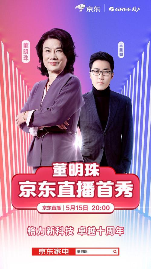 驱动晚报|三星发布全球首款5G量子手机 2020年中国国际数博会宣布取消