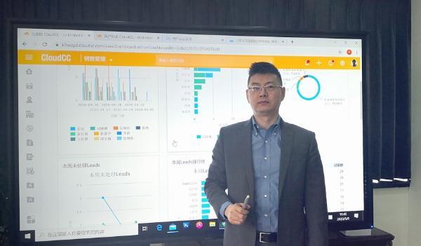 助力企业智慧管理 神州云动发布CRM 2020春季版