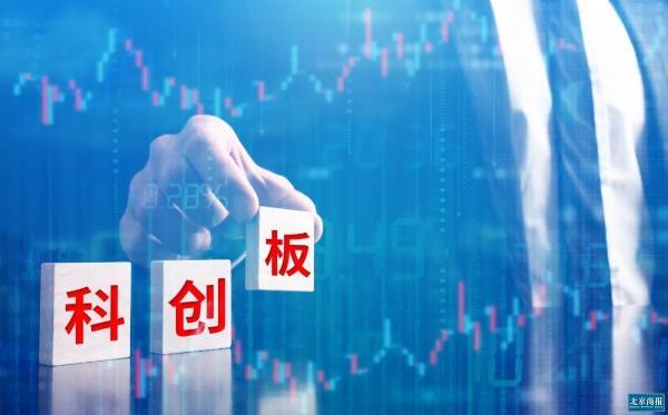 【数据圈儿】科创板公司2019年营收增速下降9.2%