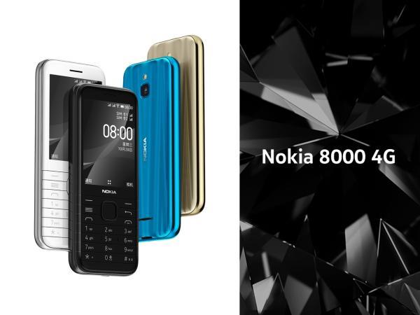 诺基亚手机三连发,Nokia C1 Plus 搭载安卓 10 Go 版本系统正式发布