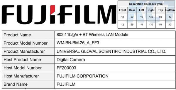 富士又注册新相机?预计明年1月末正式发布