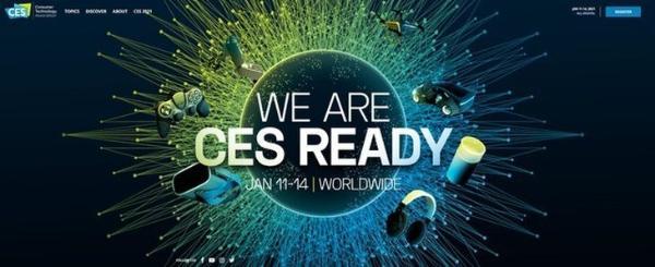 """科技界""""春晚""""将至!CES 2021新品亮点抢先看"""