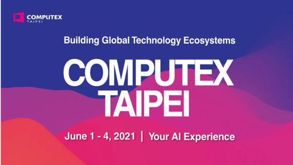 2021年的台北电脑展定了:明年6月1号台北见!