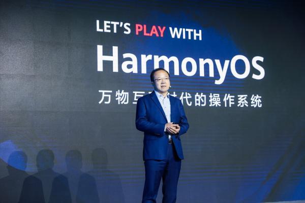 HarmonyOS 2.0手机开发者Beta版如期而至,开启全场景智慧生活新体验