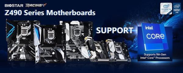 映泰Z490主板宣布支持英特尔11代台式机CPU