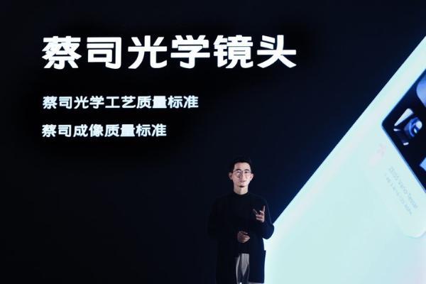 vivo X60系列发布:蔡司加持,售价3498元起