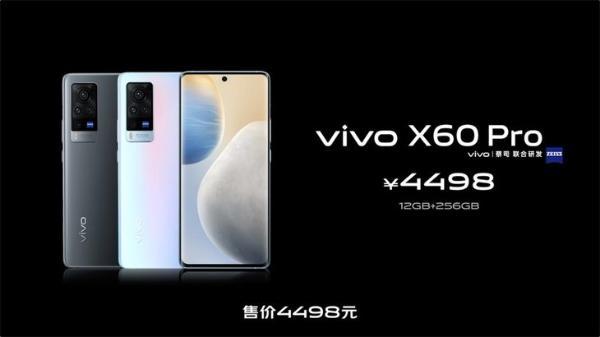 小蓝标加二代微云台,vivo X60 即将火热开售