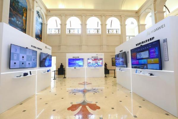 120HZ高刷新率 十年不过时的智能电视 华为智慧屏S系列发布