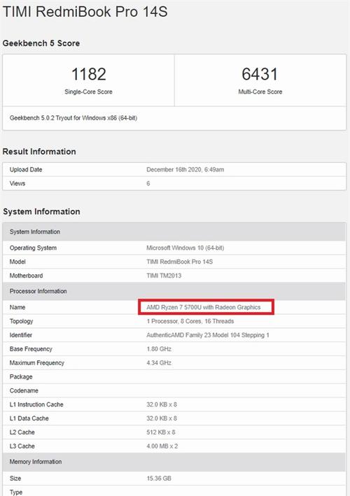 红米新款笔记本曝光:搭载AMD锐龙R7!