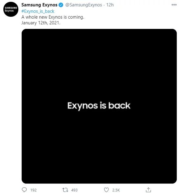 三星Exynos 2100将于明年1月12日发布:Galaxy S21系列首发