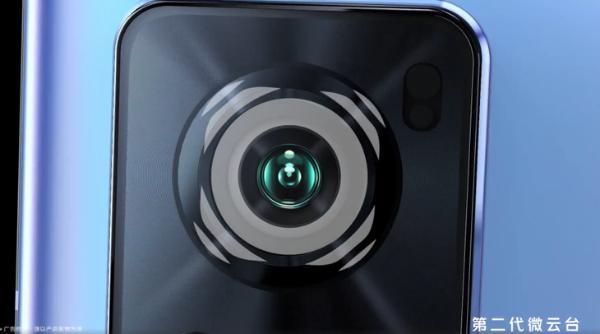vivo X60定于12月29日发布,更多细节曝光