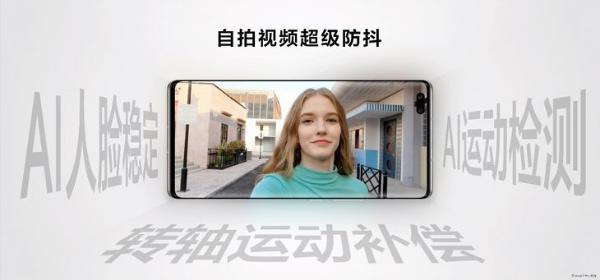 华为nova8系列发布,专业Vlog手机要素由它定义