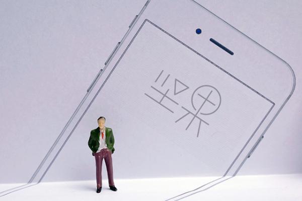 聚焦教育硬件 坚果手机为何会再度沦为弃子?