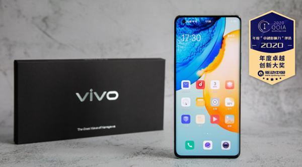 荣获驱动中国2020年度卓越创新大奖 5G旗舰vivo X50 Pro图赏