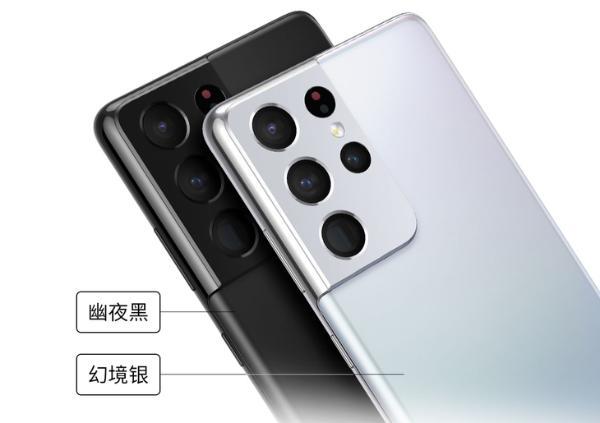 三星Galaxy S21系列国行版发布,售价4999元起